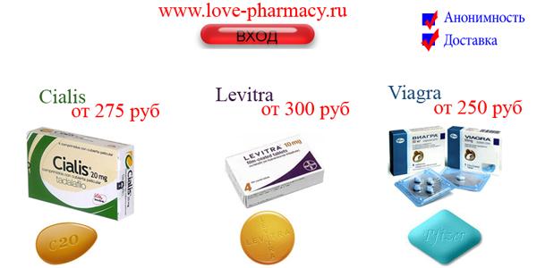 левитра купить аптека онлайн